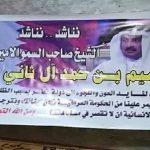 شابان عراقيان يناشدان الشيخ تميم باللجوء إلى قطر