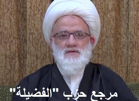 إلى الشيخ اليعقوبي .. مع التحيّة