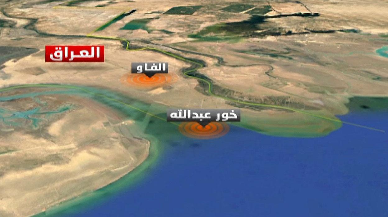 نائب يطالب بإعادة النظر في اتفاقية خور عبدالله