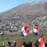 سوريا تطالب مجلس الأمن الدولي باجتماع عاجل بعد قرار ترامب بالسيادة الإسرائيلية على الجولان المحتل