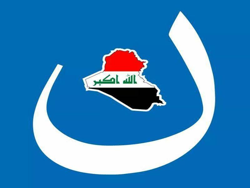 ائتلاف النصر:المالكي من طلب إدخالالقوات الأمريكيةالى العراق