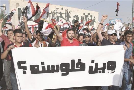 لمن حصة الأسد في الوطن؟
