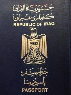الخارجية:حامل الجواز العراقي يسمح له بالدخول إلى الصومال وارتيريا والحبشة وجزر القمر