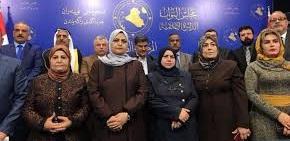 نواب الموصل يطالبون بإخراج أحزاب المليشيات من المحافظة