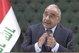 عبد المهدي:العلاقة بين العراق وإيران كالجسدان في روح واحدة!