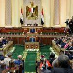 البرلمان المصري:موعد إنتهاء التعديلات الدستورية في منتصف الشهر المقبل