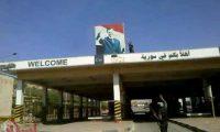 مصدر:افتتاح منفذ البو كمال بين العراق وسوريا استجابة سريعة للطلب الإيراني