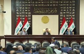الفشل والفساد..نائب:جلسات البرلمان ستعقد بين أسبوع وأخر!!