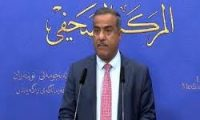 نائب يحذر من المتاجرة بدماء أهالي نينوى
