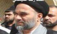 يامن تبحثون عن الدولة السرية التي تتحكم بمصير العراق وجاءت بعادل عبد المهدي رئيسا للوزراء