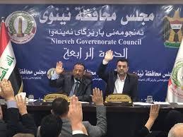 مجلس نينوى يقرر إخراج مليشيات الحشد ومكاتبها الاقتصادية من المحافظة