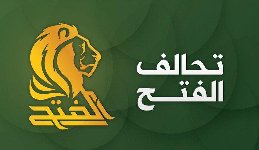تحالف الفتح:مرشح الداخلية سيحسم مع سائرون