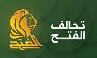 مصدر:إدارة الموصل ستبقى تحت سيطرة الجبهة الإيرنية