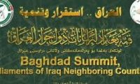 السبت المقبل..انعقاد قمة بغداد لبرلمانات دول الجوار