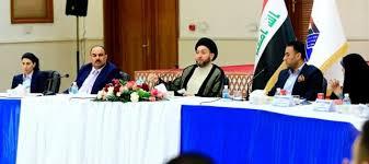 ائتلاف المالكي يتوقع  خروج الحكمة من تحالف الإصلاح
