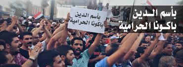 """صليوا:""""القدسية"""" في العراق هي لحماية الفاسدين والمجرمين"""