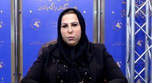 نصيف:حكومة عبد المهدي تدعو الترشيح لمناصب ملغية
