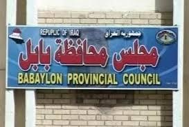 مجلس بابل: عودة أهالي جرف الصخر بأمر إيران حصراً