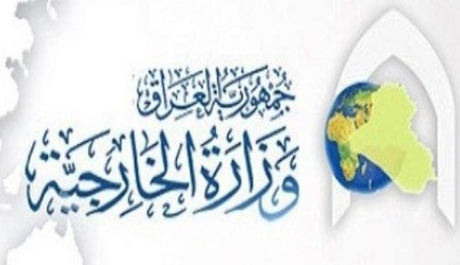 الخارجية:العراق يشارك في الاجتماع الرباعي في عمّان