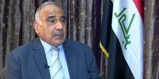 عبد المهدي لنواب الحشد الشعبي: لن نغامر بالعراق دفاعا عن إيران