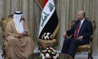 صالح يؤكد على ضرورة تحقيق شراكة استراتيجية بين العراق ومجلس التعاون الخليجي