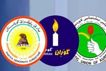 هنيئا للشعب الكردي..وافقت العوائل الحزبية على استحداث منصب ثان لنائب رئيس الإقليم!