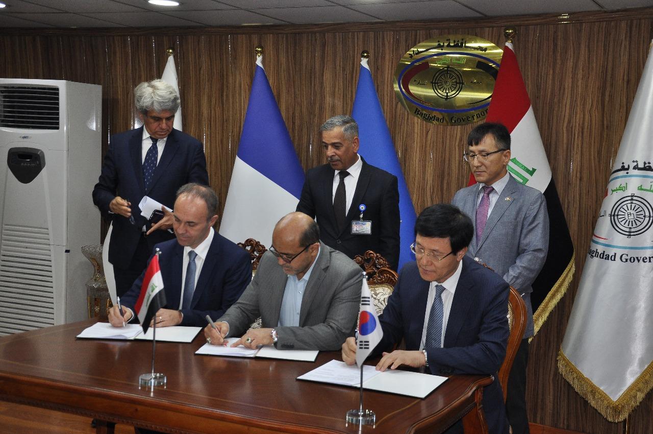 التوقيع على مشروع قطار بغداد المعلق