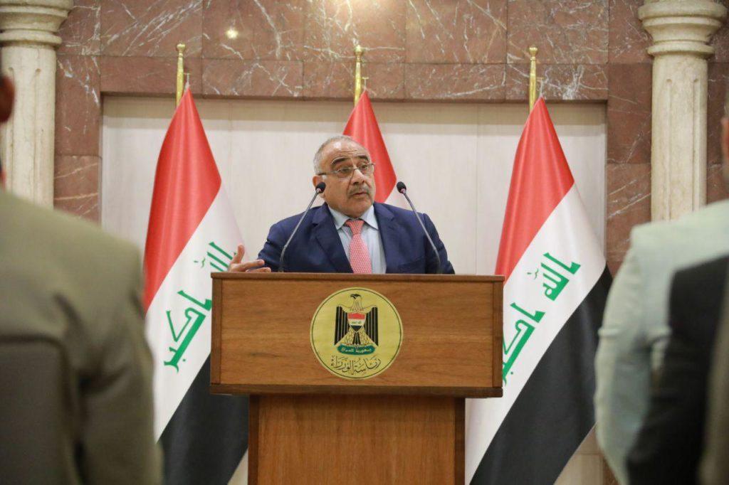 اخبار الشارع العراقي 2019_عبد المهدي:لم