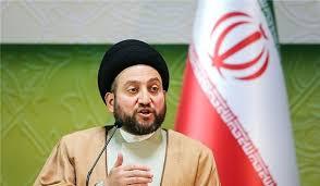 الحكيم:العقوبات الأمريكية على الحبيبة إيران عديمة الجدوى