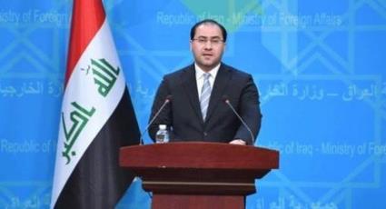 اخبار الشارع العراقي 2019_العراق يعلن
