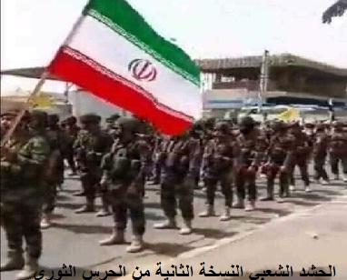 اخبار الشارع العراقي 2019_الحرس الثوري
