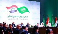 مكتب عبد المهدي:التعاون مع السعودية سيشمل كافة المجالات
