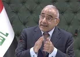 """الخيانة والفشل..عبد المهدي:إقامة إقليم البصرة """"لايعنينا""""!"""