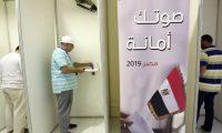 المصريون يصوتون على استفتاء حول التعديلات الدستورية