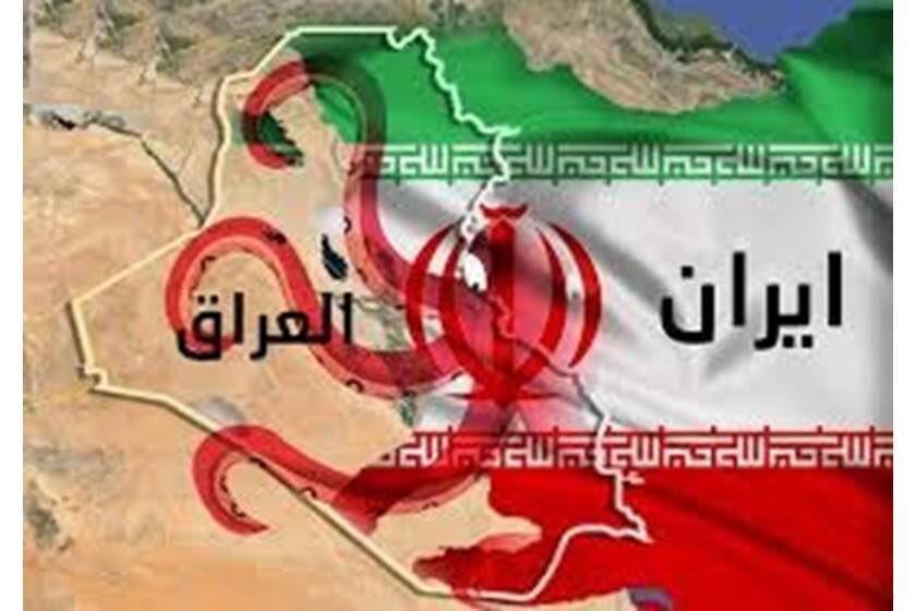 حدود الوجود الإيراني في العراق