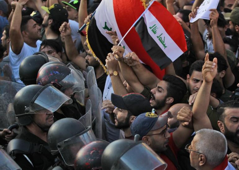 التظاهرات والتطورات!!