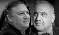 بومبيو لعبد المهدي:نريد عراقاً قوياً مستقلاً عن إيران