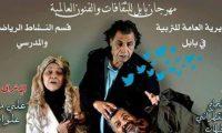 لعبة العولمة في زمن (تويتر)
