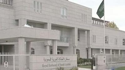 الخارجية:افتتاح القنصلية السعودية في بغداد