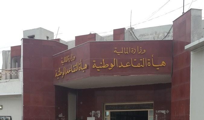 ملف الحقوق القانونية لجيش العراق السابق والكيانات المنحلة