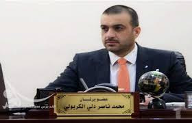 نائب:الكربولي سيطرد من البرلمان بسبب التزوير الانتخابي