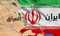 من يبلع الموس اولا ! العراق ام ايران ؟