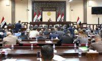 توقع برلماني باقرار موازنة تكميلية للعام الحالي