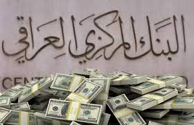 المالية النيابية:فساد كبير في البنك المركزي العراقي