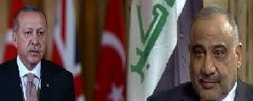 الرئاسة التركية:عبد المهدي سيبحث اليوم مع أردوغان تعزيز التعاون بين البلدين