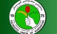 حزب طالباني يطالب حكومة كردستان إلى الالتزام بالاتفاق النفطي مع بغداد