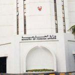 البحرين تدعو مواطنيها مغادرة العراق فورا