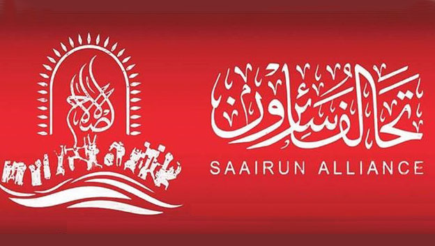 سائرون:فساد الدولة وراء انتخاب المرعيد محافظا لنينوى
