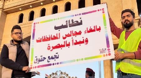 ائتلاف النصر يدعو إلى إلغاء مجالس المحافظات
