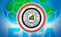 إلغاء المباراة الودية بين العراق وصربيا بسبب النقص في التمويل